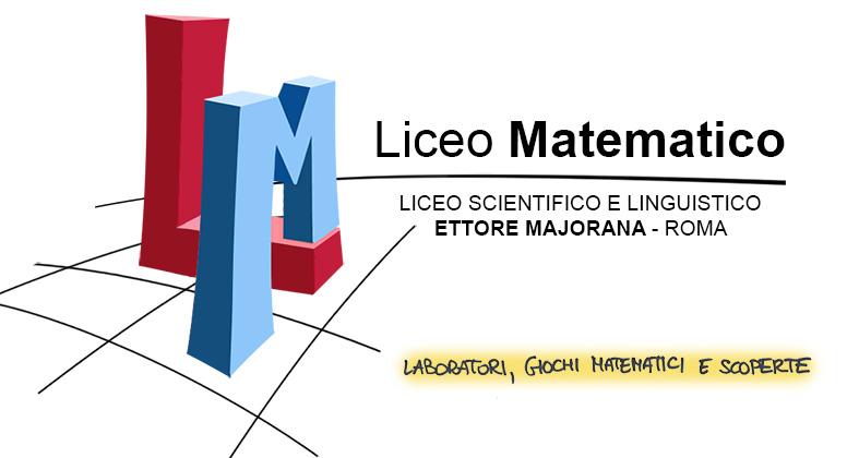 logo LM con scritta SCUOLA e SLOGAN